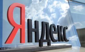 Факторы положительно влияющие на ранжирование коммерческого сайта в Яндекс